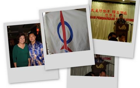 Jeff Ooi DAP