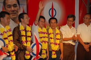 DAP member