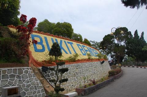 penang_hill
